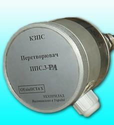 Перетворювач аналоговий ППС.3-РА