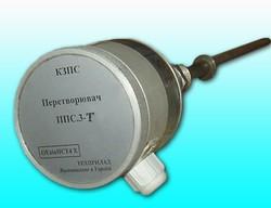 Перетворювач аналоговий ППС.3-Т