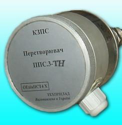 Перетворювач аналоговий ППС.3-ТН